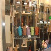カラーが豊富な革手袋専門店