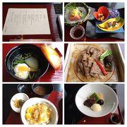 昼の楽膳 ♪