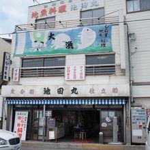 1階の受付は寂れた釣具店。店内に10数名分の待合椅子あり。