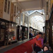 王立芸術院横の歴史あるアーケード街