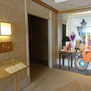 ホテル日航東京の和食レストラン「さくら」