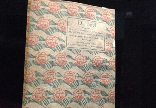 ドイツの本と文字の博物館