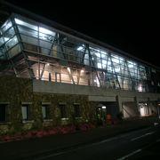 ピカピカのフェリーターミナル