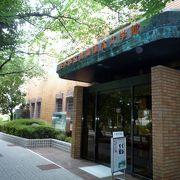 日本人で初めてノーベル文学賞を受賞した川端康成の文学館
