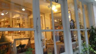 アルペンガーデン 阿爾卑斯花園 (永興店)