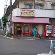 朝霞の有名なパン屋さんです