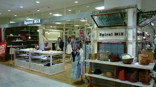 Spiral Mix (茨木ビブレ店)