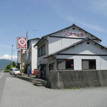スマル亭 (2号店)