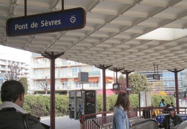 ポン ドゥ セーヴル駅