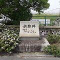 写真:水防碑 (北区)