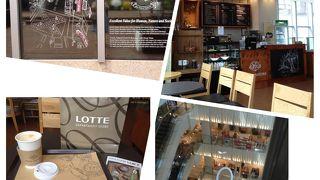 ロイヤル ネイチャー (金浦空港店 & カフェ)