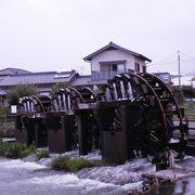 珍しい三連水車