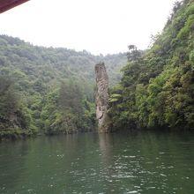 Zhangjiajie Baofeng Lake