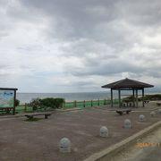 綺麗なアーチ状の海岸線