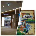 写真:永豊文庫 (ロッテモール金浦空港店)