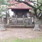 高根山にある戦没者を祀る神社