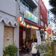 民謡ライブも楽しめる沖縄料理の居酒屋さん