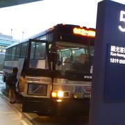 桃園空港から台北市内への足。始発は朝5時半ごろ。