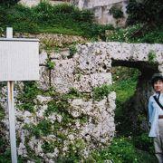 """""""アトンマ""""とは、宮古島の方言で継室(後妻)のこと"""