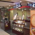 写真:ザ・どん JR神戸駅店