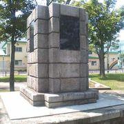 釧路の鉄道の歴史を今に伝えています