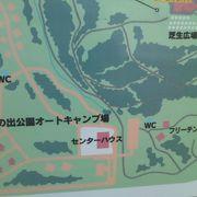 北海道的なテイストを満喫できるキャンプ場です