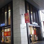 大阪駅、駅直結
