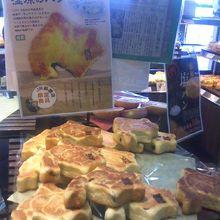 釧路店オリジナル「湿原のパン」は目立つ所で販売していました