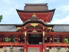 八幡・城陽のツアー