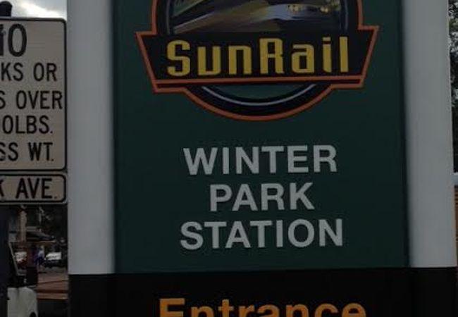 ウインターパーク駅