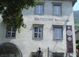 レーティッシュ博物館