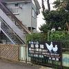 横浜 希望ヶ丘の水郭園(釣り堀と農産物販売)に行ってみた!