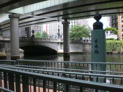 日本橋のツアー
