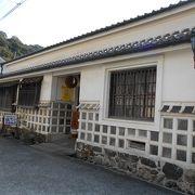 江戸時代の風情がある建物
