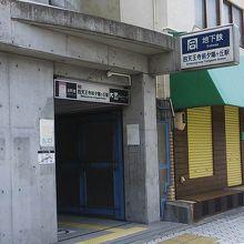 四天王寺前夕陽ケ丘駅