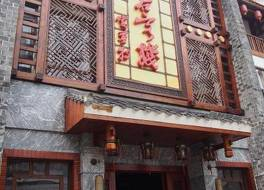 ジャンジャージエ フランテ パング ホテル 写真