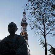 創成川の礎、大友堀と札幌開拓の先鞭を記念して