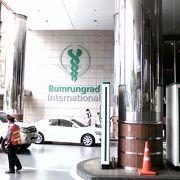 外国人向けの私立病院