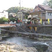 長門湯元温泉のシンボル