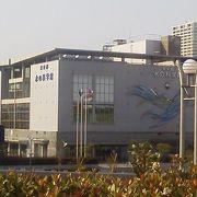 水に関するならば「東京都水の科学館」~有明~