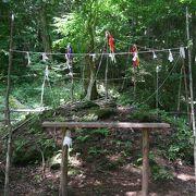 愛宕山の麓にある平家塚は大将塚とも言います