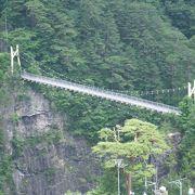 吊り橋から見る川俣ダムと、瀬戸合峡の景色が素晴らしいです