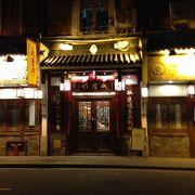 上海ガニを求めて