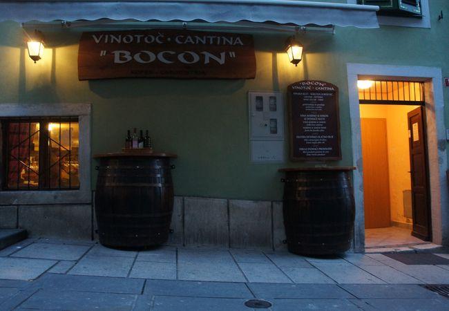 ワインセラー ボコン