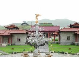 ホテル モンゴリア 写真