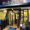 写真:F.DINING