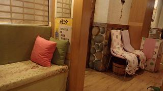 釜山Kim'sテラピー (旧 釜山スポーツマッサージ)