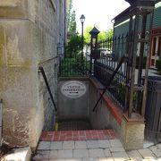 商工会議所の横から階段を降りていくと入り口。