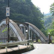 かながわの橋100選