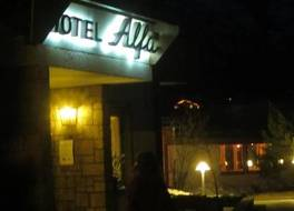 Hotel Alfa Zermatt 写真